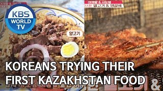 Koreans trying their first Kazakhstan food [Editor's Picks / Battle Trip]