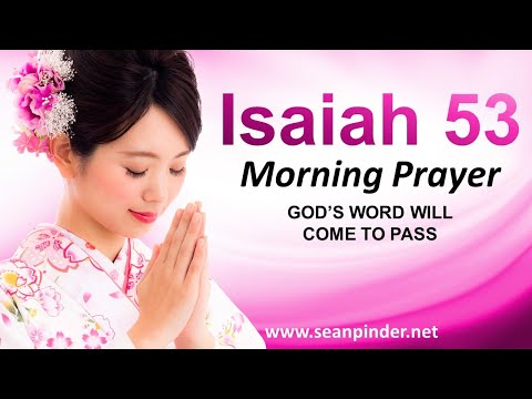Gods Word Will COME to PASS - Morning Prayer