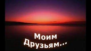 "Сергей Авдеев - ""Кручина"""