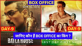 Mission Mangal vs Batla House,Mission Mangal Box Office Collection,Batla House Box Office Collection