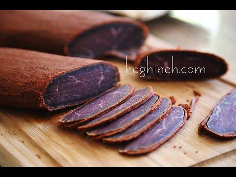 Cured Meat Recipe - Ապուխտ - Apukht - Armenian Cuisine - Heghineh Cooking Show