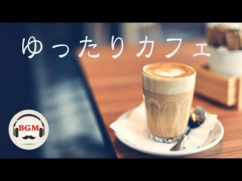 Chill Out Cafe Music - Slow Jazz Music - Relaxing Jazz Music For Study & Work - UCQINXHZqCU5i06HzxRkujfg