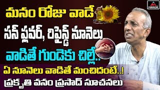 Prakruthi Vanam Prasad about Simple Tips to Reduce Cholesterol Naturally | Mirror TV Channel