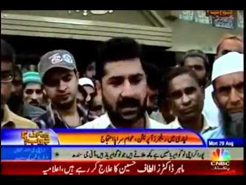 Good bye Pakistan People's Party from Lyari says leader of Lyari Uzair Baloch