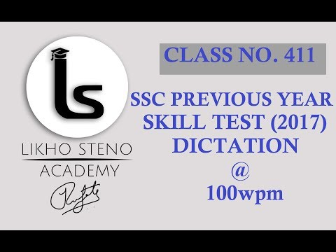 SSC Stenographer Previous Year Dictation | 2017 Skill Test Shorthand