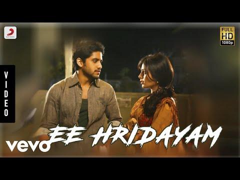 Yemaaya Chesave - Ee Hridayam Telugu Video   Naga Chaitanya, Samantha - UCTNtRdBAiZtHP9w7JinzfUg