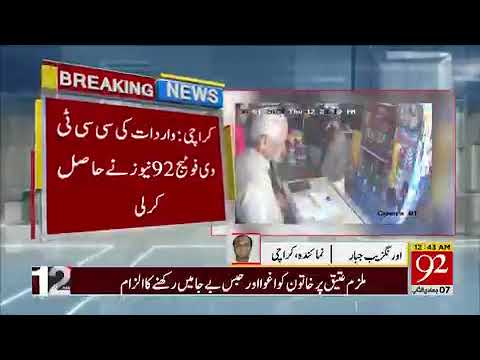 Robbing Along With Shopping: A Unique Incident Happened In Karachi