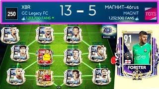 HOW I GOT ULTIMATE GK FORSTER! AMAZING GAMEPLAY! FIFA MOBILE 19