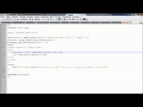 دورة PHP/MYSQL : الدرس 49 (درس تطبيقي : إظهار الأخبار ) الجزء 2
