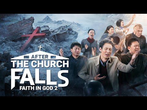 Full Gospel Movie