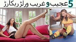 Top 5 Funny World Records In Urdu/Hindi | Funniest World Records Ever | Nimi Facts
