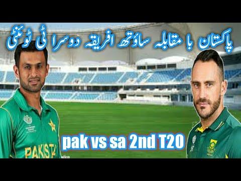 pak vs sa 2nd t20 2019| 2nd T20 Pakistan vs South Africa | pak vs sa 2nd t20  highlights 2019