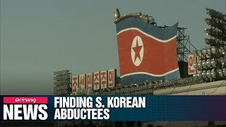 UN asks N. Korea to report on 30 S. Koreans believed abducted: VOA