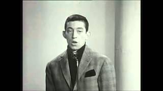 Le poinçonneur des Lilas (1959)