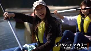 【第2弾】バーチャル豊田市観光