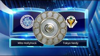 Mito Hollyhock vs Tokyo Verdy Prediction & Preview 24/08/2019 - Football Predictions