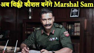 Vicky Kaushal Looks Unrecognisable As Field Marshal Sam Manekshaw In Meghna Gulzar's Film