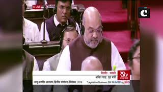 Uproar erupts in Rajya Sabha after resolution revoking Article 370 from J&K moved by Amit Shah