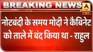 PM Modi locked his ministers during demonetisation: Rahul Gandhi