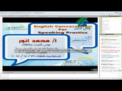 English conversation|Aldarayn Academy| lecture 4
