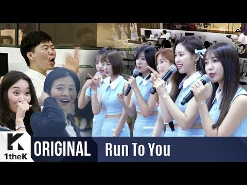 Five (Run to You Version)