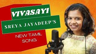 Pasiyaara Yennaiyootti - Farmer tribute - vinodvenu , Electronica