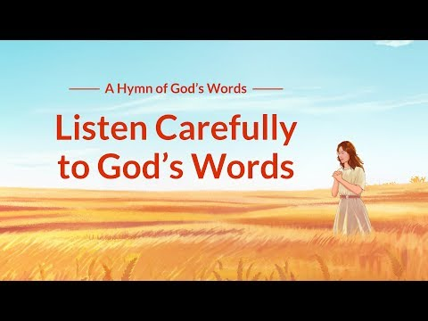 2019 Gospel Hymn