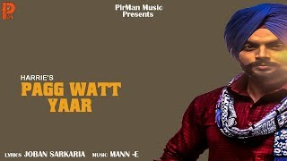 PAGG WATT YAAR - pirmanmusic , Classical