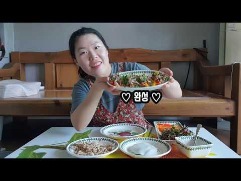 오지라퍼의 우당탕탕 쿡방 (feat.학생상담센터 슬기로운 격리생활)