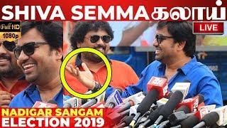 FULL HD : Press-ஐ மரண கலாய் கலாய்த்த MIRCHI SHIVA | Nadigar Sangam Elections