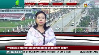 5 PM MANIPURI NEWS  13th AUGUST 2019 / LIVE