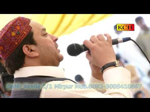 Saif Ul Malook Shahbaz Qamar Fareedi In Khari Shreef - Mian Muhmmad Bakhsh