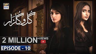 Gul-o-Gulzar Episode 10 | 15th August 2019 | ARY Digital Drama