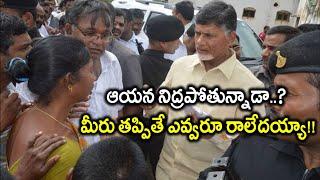 వరద బాధితులకు చంద్రబాబు పరామర్శ || Chandrababu Naidu Visits Flood Affected Areas In Andhra Pradesh