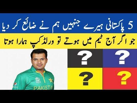 5 Legends of Pakistan Cricket