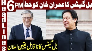 Bill Gates Writes letter to PM Imran Khan | Headlines 6 PM | 21 August 2019 | Express News