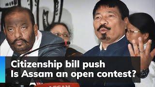 Citizenship bill push: Is Assam an open contest?