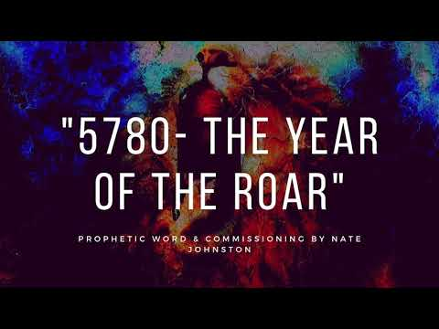 5780 - THE YEAR OF THE ROAR // PROPHETIC WORD
