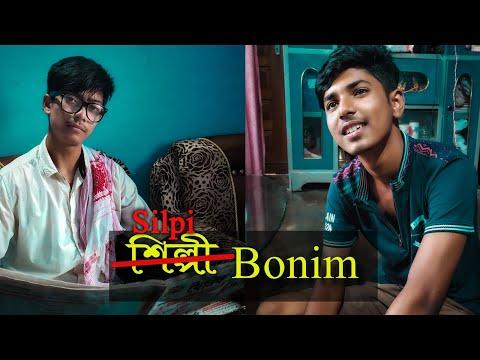Hilpi Bonim    Vision ScreenPlay    #new_Assamese_Comedy