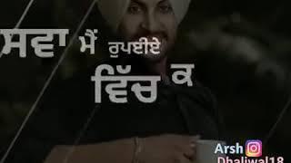 Download Satt Bande || Rajvir Jawanda || Whatsapp Status