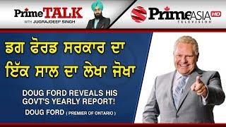 Prime Election (142) || Doug Ford Reveals His Govt's Yearly Report!