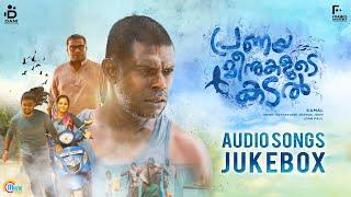 Video Trailer Pranaya Meenukalude Kadal