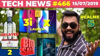 Realme 5 Launch, Realme X & 3i Launched, Chandrayaan 2 Delayed, Amazing Honor Deals,Big Sale-TTN#466
