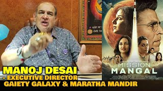 Manoj Desai GETS ANGRY on Liberal Critics For Reviewing MISSION MANGAL in a Wrong Way | Box Office