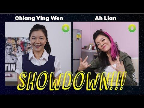 case digest us vs ah chong