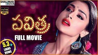 Pavitra Telugu Full Length Movie || Shriya Saran, Roja, Saikumar || Shalimarcinema