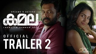 Video Trailer Kamala