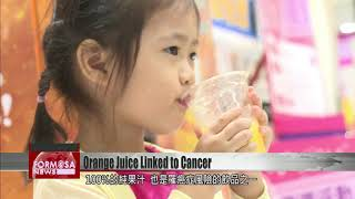 Daily glass of orange juice raises cancer risk: study