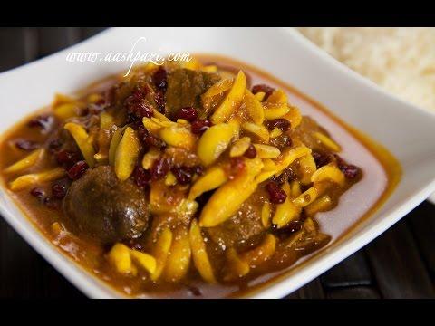 Almond Stew (Khoresht Badam) Recipe - UCZXjjS1THo5eei9P_Y2iyKA