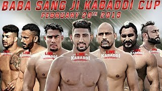 ?LIVE - Baba Sang Dhesian Ji Kabaddi Cup 2019 | LIVE KABADDI